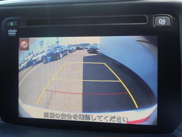XD Lパッケージ 後期型 コネクトナビ BOSEサウンド 白革シート 禁煙車 衝突被害軽減装置 レーダークルーズコントロール ブラインドスポットモニター レーンキープアシスト バックモニター LEDヘッドライト ETC(6枚目)
