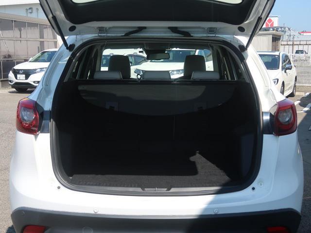 XD Lパッケージ 後期型 コネクトナビ BOSEサウンド 白革シート 禁煙車 衝突被害軽減装置 レーダークルーズコントロール ブラインドスポットモニター レーンキープアシスト バックモニター LEDヘッドライト ETC(11枚目)
