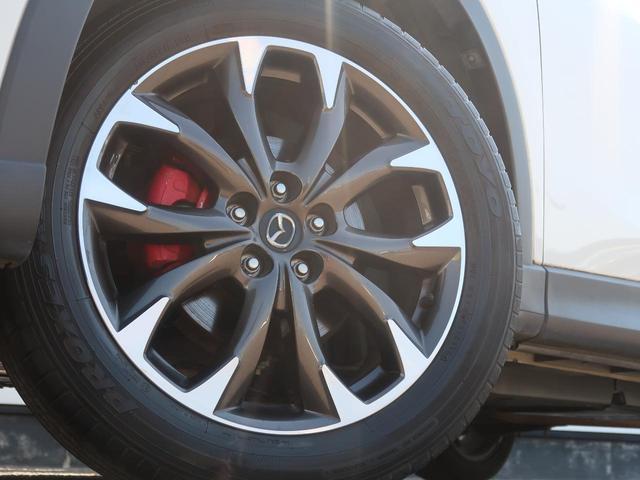 XD Lパッケージ 後期型 コネクトナビ BOSEサウンド 白革シート 禁煙車 衝突被害軽減装置 レーダークルーズコントロール ブラインドスポットモニター レーンキープアシスト バックモニター LEDヘッドライト ETC(13枚目)