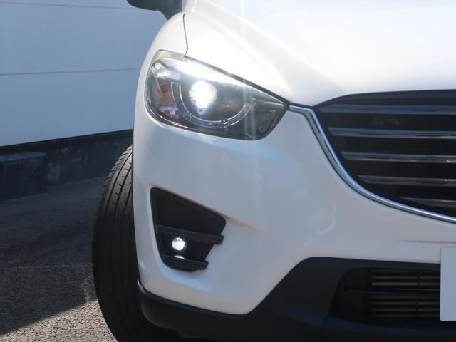 XD Lパッケージ 後期型 コネクトナビ BOSEサウンド 白革シート 禁煙車 衝突被害軽減装置 レーダークルーズコントロール ブラインドスポットモニター レーンキープアシスト バックモニター LEDヘッドライト ETC(23枚目)
