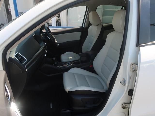 XD Lパッケージ 後期型 コネクトナビ BOSEサウンド 白革シート 禁煙車 衝突被害軽減装置 レーダークルーズコントロール ブラインドスポットモニター レーンキープアシスト バックモニター LEDヘッドライト ETC(27枚目)