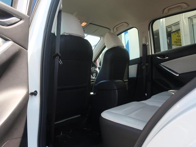 XD Lパッケージ 後期型 コネクトナビ BOSEサウンド 白革シート 禁煙車 衝突被害軽減装置 レーダークルーズコントロール ブラインドスポットモニター レーンキープアシスト バックモニター LEDヘッドライト ETC(29枚目)