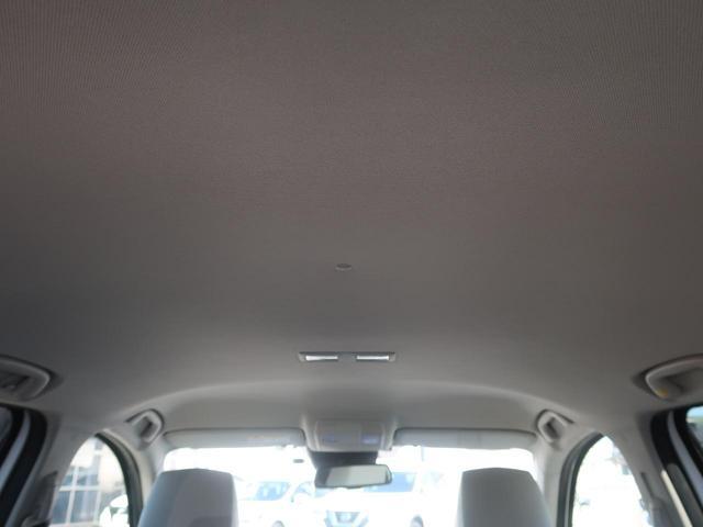 XD Lパッケージ 後期型 コネクトナビ BOSEサウンド 白革シート 禁煙車 衝突被害軽減装置 レーダークルーズコントロール ブラインドスポットモニター レーンキープアシスト バックモニター LEDヘッドライト ETC(31枚目)