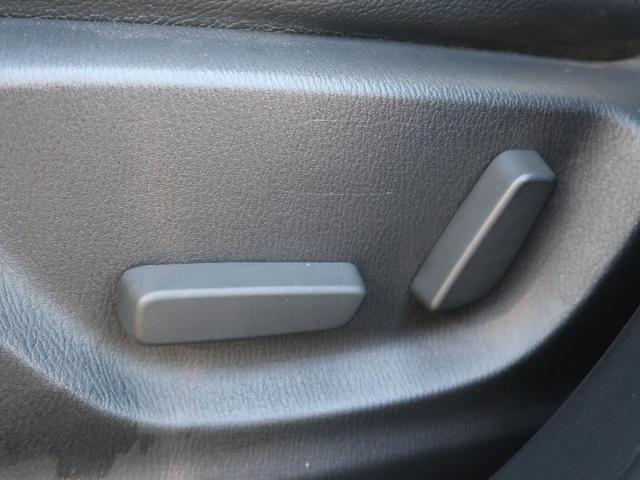 XD Lパッケージ 後期型 コネクトナビ BOSEサウンド 白革シート 禁煙車 衝突被害軽減装置 レーダークルーズコントロール ブラインドスポットモニター レーンキープアシスト バックモニター LEDヘッドライト ETC(32枚目)