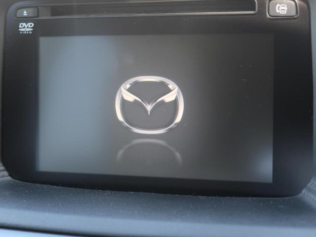 XD Lパッケージ 後期型 コネクトナビ BOSEサウンド 白革シート 禁煙車 衝突被害軽減装置 レーダークルーズコントロール ブラインドスポットモニター レーンキープアシスト バックモニター LEDヘッドライト ETC(35枚目)