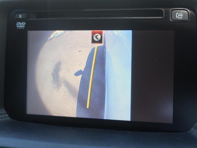XD Lパッケージ 後期型 コネクトナビ BOSEサウンド 白革シート 禁煙車 衝突被害軽減装置 レーダークルーズコントロール ブラインドスポットモニター レーンキープアシスト バックモニター LEDヘッドライト ETC(36枚目)