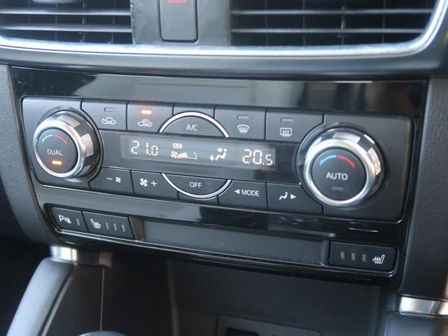 XD Lパッケージ 後期型 コネクトナビ BOSEサウンド 白革シート 禁煙車 衝突被害軽減装置 レーダークルーズコントロール ブラインドスポットモニター レーンキープアシスト バックモニター LEDヘッドライト ETC(37枚目)