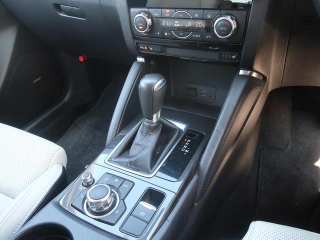 XD Lパッケージ 後期型 コネクトナビ BOSEサウンド 白革シート 禁煙車 衝突被害軽減装置 レーダークルーズコントロール ブラインドスポットモニター レーンキープアシスト バックモニター LEDヘッドライト ETC(38枚目)