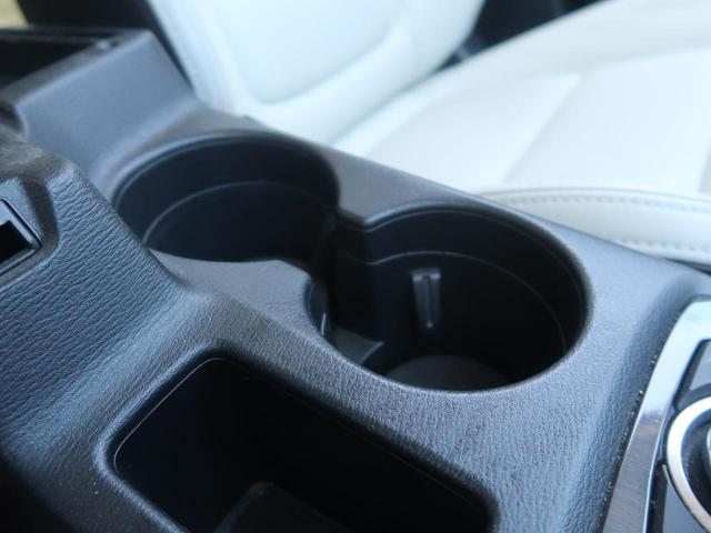 XD Lパッケージ 後期型 コネクトナビ BOSEサウンド 白革シート 禁煙車 衝突被害軽減装置 レーダークルーズコントロール ブラインドスポットモニター レーンキープアシスト バックモニター LEDヘッドライト ETC(39枚目)
