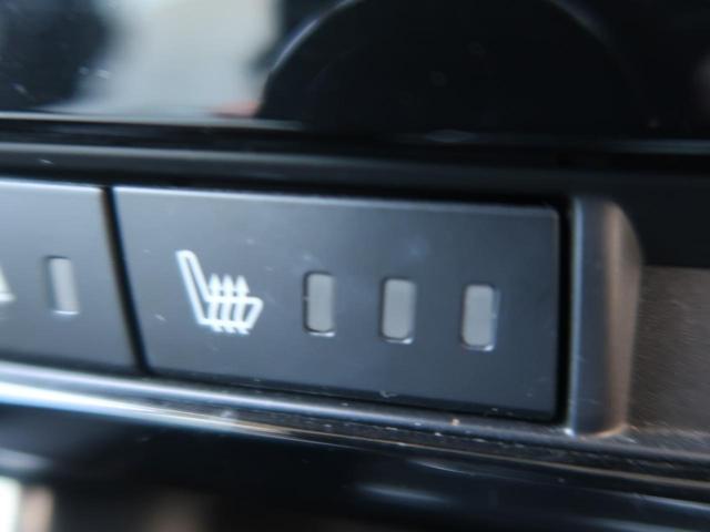 XD Lパッケージ 後期型 コネクトナビ BOSEサウンド 白革シート 禁煙車 衝突被害軽減装置 レーダークルーズコントロール ブラインドスポットモニター レーンキープアシスト バックモニター LEDヘッドライト ETC(43枚目)