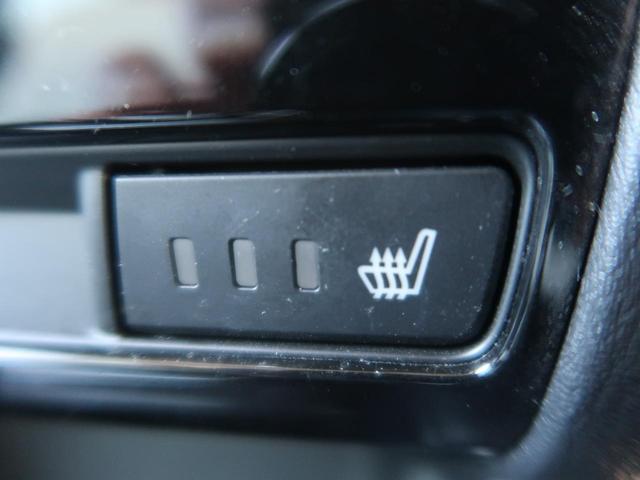 XD Lパッケージ 後期型 コネクトナビ BOSEサウンド 白革シート 禁煙車 衝突被害軽減装置 レーダークルーズコントロール ブラインドスポットモニター レーンキープアシスト バックモニター LEDヘッドライト ETC(44枚目)