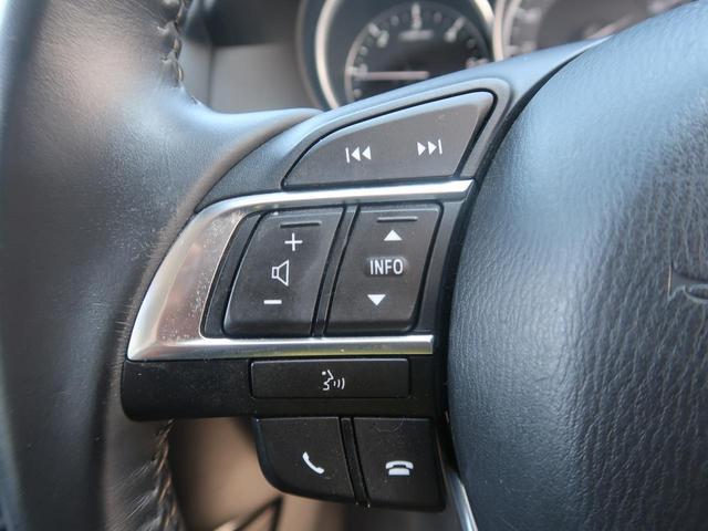 XD Lパッケージ 後期型 コネクトナビ BOSEサウンド 白革シート 禁煙車 衝突被害軽減装置 レーダークルーズコントロール ブラインドスポットモニター レーンキープアシスト バックモニター LEDヘッドライト ETC(48枚目)