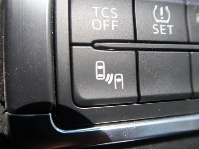XD Lパッケージ 後期型 コネクトナビ BOSEサウンド 白革シート 禁煙車 衝突被害軽減装置 レーダークルーズコントロール ブラインドスポットモニター レーンキープアシスト バックモニター LEDヘッドライト ETC(54枚目)