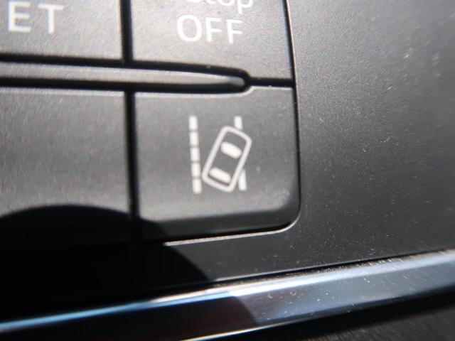 XD Lパッケージ 後期型 コネクトナビ BOSEサウンド 白革シート 禁煙車 衝突被害軽減装置 レーダークルーズコントロール ブラインドスポットモニター レーンキープアシスト バックモニター LEDヘッドライト ETC(55枚目)