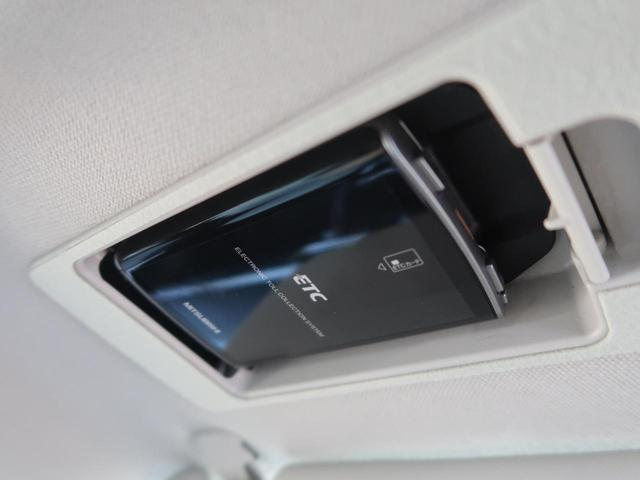XD Lパッケージ 後期型 コネクトナビ BOSEサウンド 白革シート 禁煙車 衝突被害軽減装置 レーダークルーズコントロール ブラインドスポットモニター レーンキープアシスト バックモニター LEDヘッドライト ETC(57枚目)