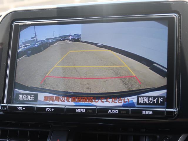 S LEDエディション 純正9型SDナビ LEDシーケンシャルターンランプ 禁煙車 衝突被害軽減装置 レーダークルーズコントロール バックモニター ETC 車線逸脱警報 オートマチックハイビーム 純正17インチアルミホイール(5枚目)