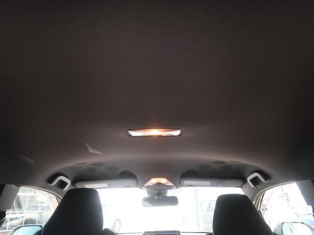 S LEDエディション 純正9型SDナビ LEDシーケンシャルターンランプ 禁煙車 衝突被害軽減装置 レーダークルーズコントロール バックモニター ETC 車線逸脱警報 オートマチックハイビーム 純正17インチアルミホイール(28枚目)