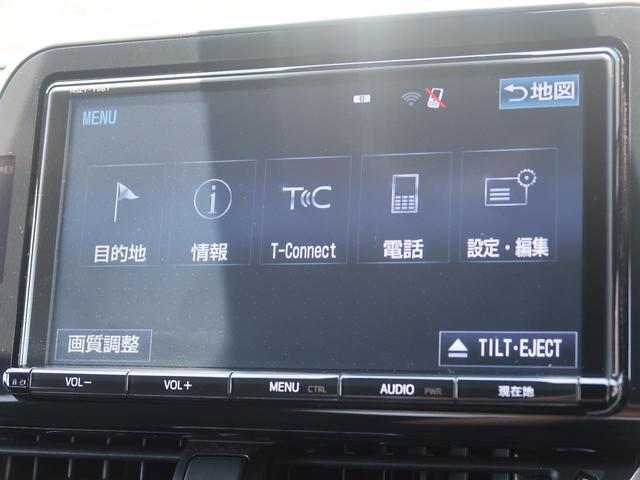 S LEDエディション 純正9型SDナビ LEDシーケンシャルターンランプ 禁煙車 衝突被害軽減装置 レーダークルーズコントロール バックモニター ETC 車線逸脱警報 オートマチックハイビーム 純正17インチアルミホイール(36枚目)