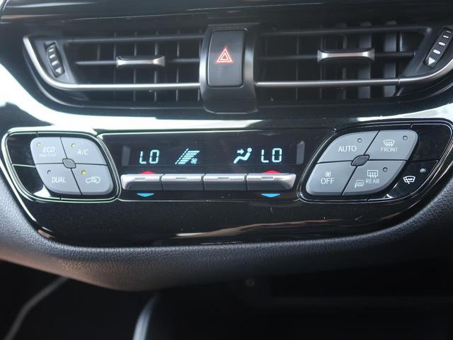 S LEDエディション 純正9型SDナビ LEDシーケンシャルターンランプ 禁煙車 衝突被害軽減装置 レーダークルーズコントロール バックモニター ETC 車線逸脱警報 オートマチックハイビーム 純正17インチアルミホイール(37枚目)