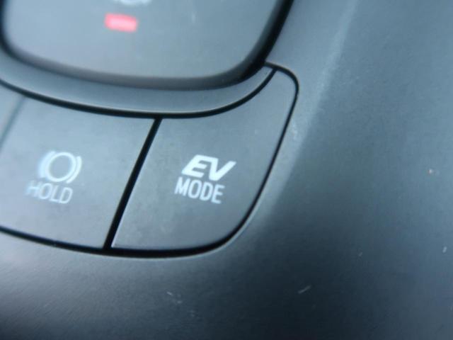 S LEDエディション 純正9型SDナビ LEDシーケンシャルターンランプ 禁煙車 衝突被害軽減装置 レーダークルーズコントロール バックモニター ETC 車線逸脱警報 オートマチックハイビーム 純正17インチアルミホイール(40枚目)