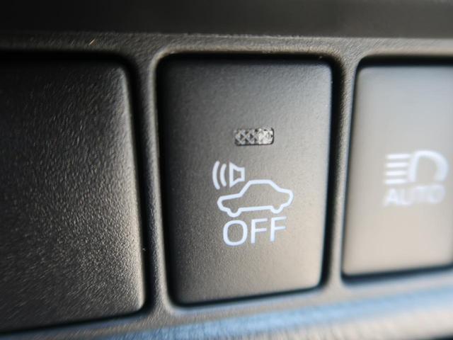 S LEDエディション 純正9型SDナビ LEDシーケンシャルターンランプ 禁煙車 衝突被害軽減装置 レーダークルーズコントロール バックモニター ETC 車線逸脱警報 オートマチックハイビーム 純正17インチアルミホイール(44枚目)