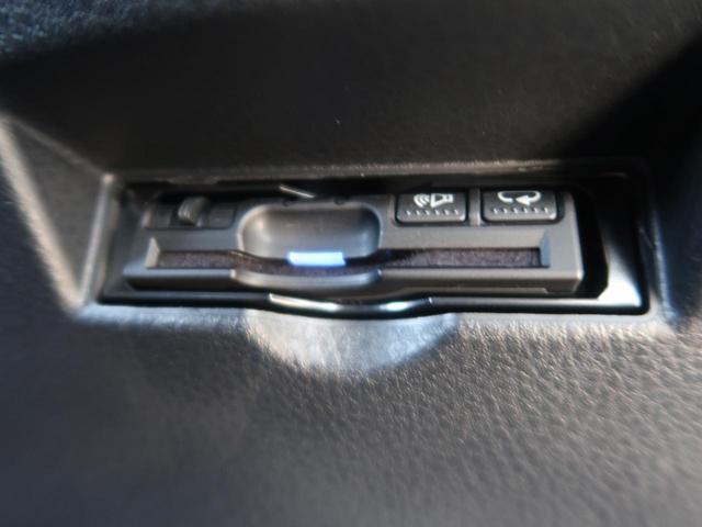 S LEDエディション 純正9型SDナビ LEDシーケンシャルターンランプ 禁煙車 衝突被害軽減装置 レーダークルーズコントロール バックモニター ETC 車線逸脱警報 オートマチックハイビーム 純正17インチアルミホイール(45枚目)