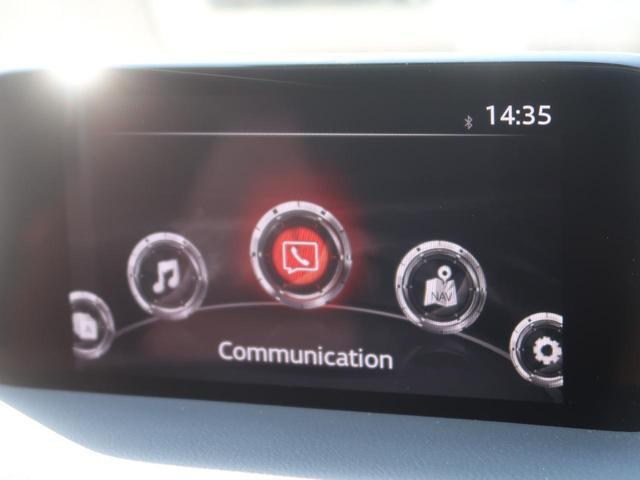 20S プロアクティブ マツダコネクトナビ 全周囲モニター フルセグTV 衝突被害軽減装置 レーンキープアシスト レーダークルーズコントロール メモリー機能付パワーシート シートヒーター ステアリングヒーター 電動リアゲート(37枚目)