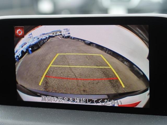 XD Lパッケージ 4WD BOSEサウンド 禁煙 純正SDナビ フルセグTV バックカメラ 黒革シート シートヒーター LEDヘッドライト 衝突被害軽減装置 レーダークルーズコントロール パワーバックドア スマートキー(7枚目)