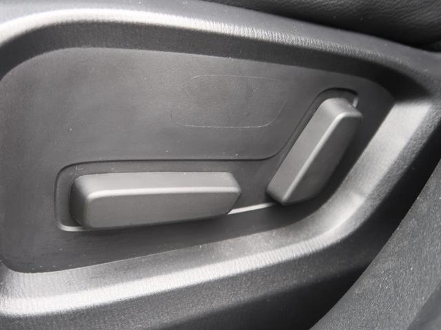 XD Lパッケージ 4WD BOSEサウンド 禁煙 純正SDナビ フルセグTV バックカメラ 黒革シート シートヒーター LEDヘッドライト 衝突被害軽減装置 レーダークルーズコントロール パワーバックドア スマートキー(8枚目)