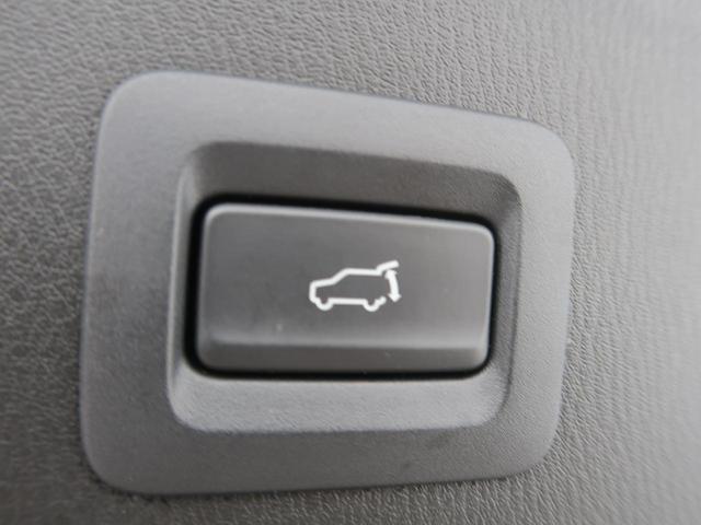 XD Lパッケージ 4WD BOSEサウンド 禁煙 純正SDナビ フルセグTV バックカメラ 黒革シート シートヒーター LEDヘッドライト 衝突被害軽減装置 レーダークルーズコントロール パワーバックドア スマートキー(10枚目)