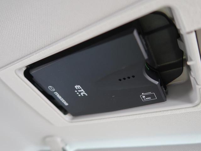 XD Lパッケージ 4WD BOSEサウンド 禁煙 純正SDナビ フルセグTV バックカメラ 黒革シート シートヒーター LEDヘッドライト 衝突被害軽減装置 レーダークルーズコントロール パワーバックドア スマートキー(23枚目)