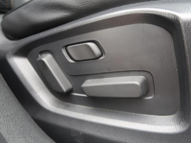 XD Lパッケージ 4WD BOSEサウンド 禁煙 純正SDナビ フルセグTV バックカメラ 黒革シート シートヒーター LEDヘッドライト 衝突被害軽減装置 レーダークルーズコントロール パワーバックドア スマートキー(26枚目)
