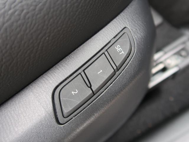 XD Lパッケージ 4WD BOSEサウンド 禁煙 純正SDナビ フルセグTV バックカメラ 黒革シート シートヒーター LEDヘッドライト 衝突被害軽減装置 レーダークルーズコントロール パワーバックドア スマートキー(27枚目)