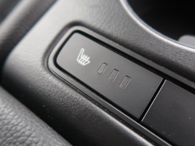 XD Lパッケージ 4WD BOSEサウンド 禁煙 純正SDナビ フルセグTV バックカメラ 黒革シート シートヒーター LEDヘッドライト 衝突被害軽減装置 レーダークルーズコントロール パワーバックドア スマートキー(29枚目)