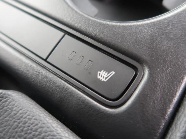 XD Lパッケージ 4WD BOSEサウンド 禁煙 純正SDナビ フルセグTV バックカメラ 黒革シート シートヒーター LEDヘッドライト 衝突被害軽減装置 レーダークルーズコントロール パワーバックドア スマートキー(30枚目)