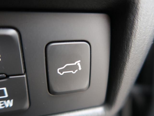 XD Lパッケージ 4WD BOSEサウンド 禁煙 純正SDナビ フルセグTV バックカメラ 黒革シート シートヒーター LEDヘッドライト 衝突被害軽減装置 レーダークルーズコントロール パワーバックドア スマートキー(32枚目)