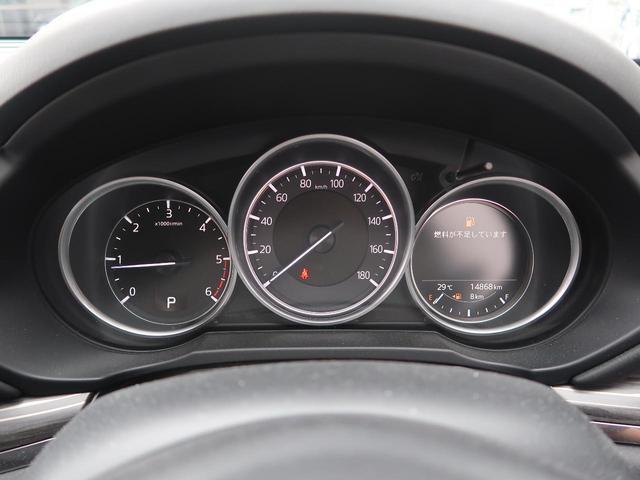 XD Lパッケージ 4WD BOSEサウンド 禁煙 純正SDナビ フルセグTV バックカメラ 黒革シート シートヒーター LEDヘッドライト 衝突被害軽減装置 レーダークルーズコントロール パワーバックドア スマートキー(33枚目)