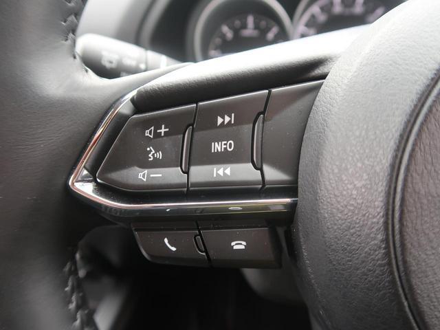 XD Lパッケージ 4WD BOSEサウンド 禁煙 純正SDナビ フルセグTV バックカメラ 黒革シート シートヒーター LEDヘッドライト 衝突被害軽減装置 レーダークルーズコントロール パワーバックドア スマートキー(34枚目)