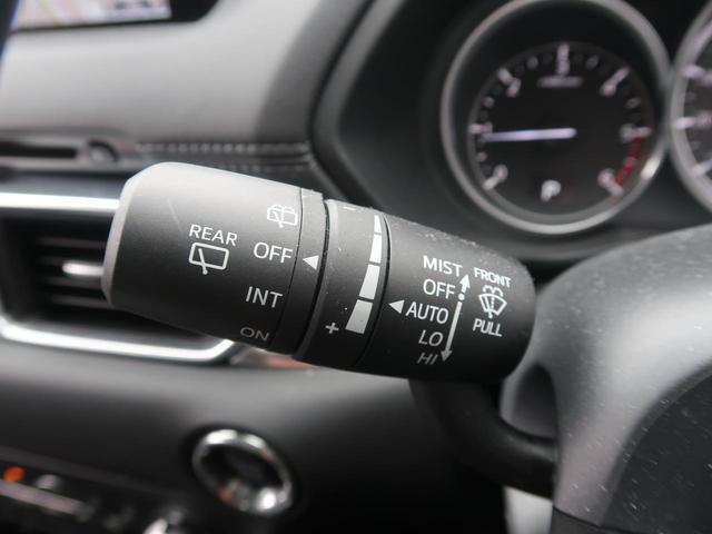 XD Lパッケージ 4WD BOSEサウンド 禁煙 純正SDナビ フルセグTV バックカメラ 黒革シート シートヒーター LEDヘッドライト 衝突被害軽減装置 レーダークルーズコントロール パワーバックドア スマートキー(35枚目)