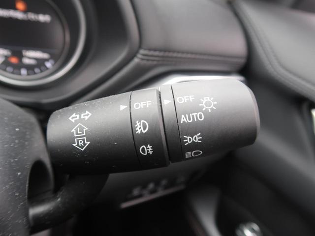 XD Lパッケージ 4WD BOSEサウンド 禁煙 純正SDナビ フルセグTV バックカメラ 黒革シート シートヒーター LEDヘッドライト 衝突被害軽減装置 レーダークルーズコントロール パワーバックドア スマートキー(36枚目)
