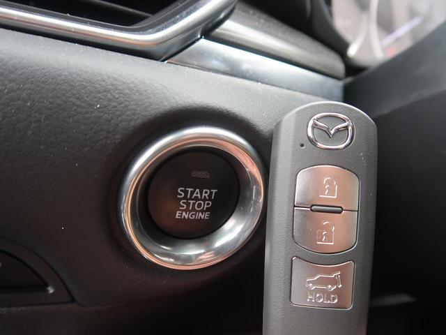 XD Lパッケージ 4WD BOSEサウンド 禁煙 純正SDナビ フルセグTV バックカメラ 黒革シート シートヒーター LEDヘッドライト 衝突被害軽減装置 レーダークルーズコントロール パワーバックドア スマートキー(38枚目)