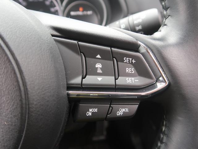 XD Lパッケージ 4WD BOSEサウンド 禁煙 純正SDナビ フルセグTV バックカメラ 黒革シート シートヒーター LEDヘッドライト 衝突被害軽減装置 レーダークルーズコントロール パワーバックドア スマートキー(39枚目)