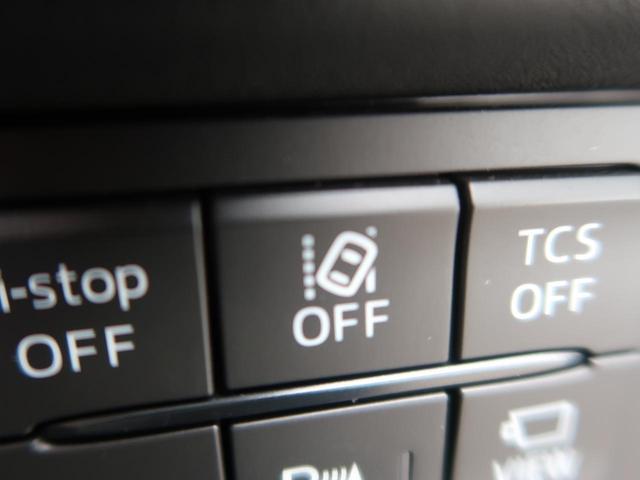 XD Lパッケージ 4WD BOSEサウンド 禁煙 純正SDナビ フルセグTV バックカメラ 黒革シート シートヒーター LEDヘッドライト 衝突被害軽減装置 レーダークルーズコントロール パワーバックドア スマートキー(40枚目)