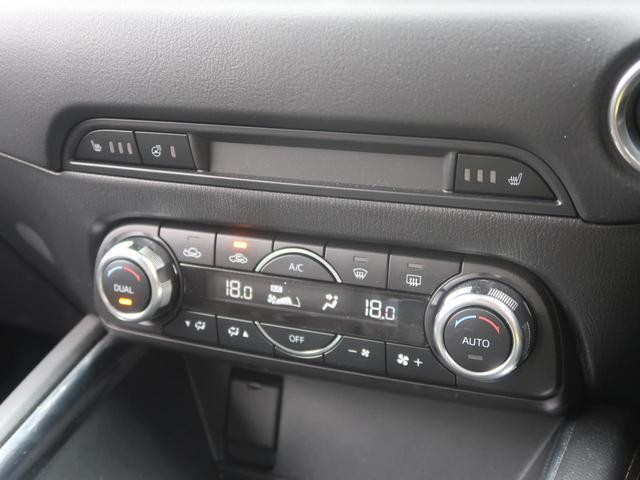 XD Lパッケージ 4WD BOSEサウンド 禁煙 純正SDナビ フルセグTV バックカメラ 黒革シート シートヒーター LEDヘッドライト 衝突被害軽減装置 レーダークルーズコントロール パワーバックドア スマートキー(44枚目)