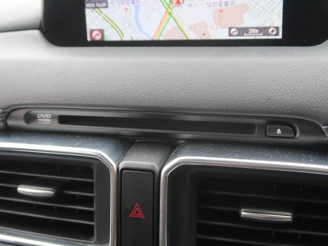 XD Lパッケージ 4WD BOSEサウンド 禁煙 純正SDナビ フルセグTV バックカメラ 黒革シート シートヒーター LEDヘッドライト 衝突被害軽減装置 レーダークルーズコントロール パワーバックドア スマートキー(46枚目)