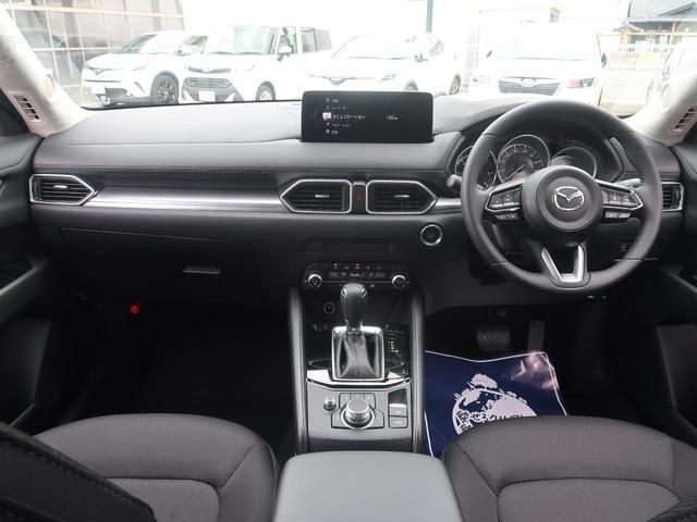 XD スマートエディション 登録済未使用車 新型10.25型ナビ 360度ビューモニター フルセグ レーダークルーズコントロール クリアランスソナー LEDヘッドライト スマートキー 純正17インチアルミホイール 禁煙車(2枚目)
