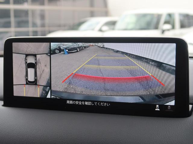 XD スマートエディション 登録済未使用車 新型10.25型ナビ 360度ビューモニター フルセグ レーダークルーズコントロール クリアランスソナー LEDヘッドライト スマートキー 純正17インチアルミホイール 禁煙車(6枚目)