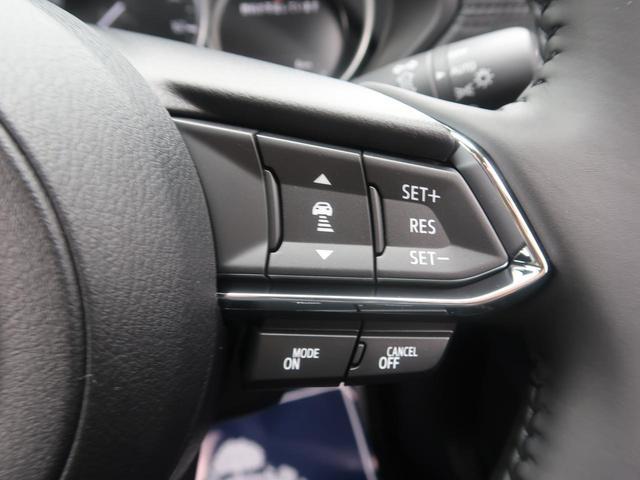 XD スマートエディション 登録済未使用車 新型10.25型ナビ 360度ビューモニター フルセグ レーダークルーズコントロール クリアランスソナー LEDヘッドライト スマートキー 純正17インチアルミホイール 禁煙車(8枚目)