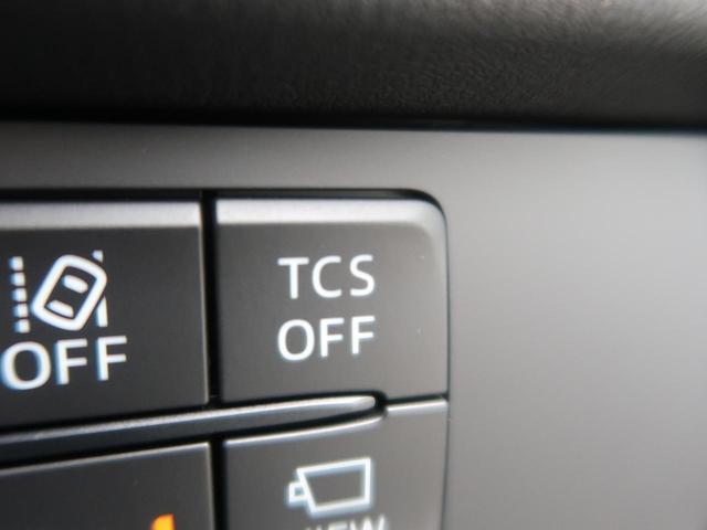 XD スマートエディション 登録済未使用車 新型10.25型ナビ 360度ビューモニター フルセグ レーダークルーズコントロール クリアランスソナー LEDヘッドライト スマートキー 純正17インチアルミホイール 禁煙車(28枚目)
