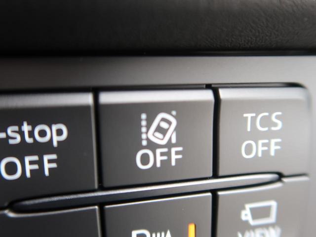 XD スマートエディション 登録済未使用車 新型10.25型ナビ 360度ビューモニター フルセグ レーダークルーズコントロール クリアランスソナー LEDヘッドライト スマートキー 純正17インチアルミホイール 禁煙車(29枚目)